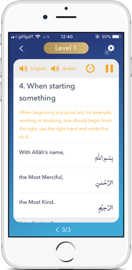 Duās & Surahs Screenshot 3